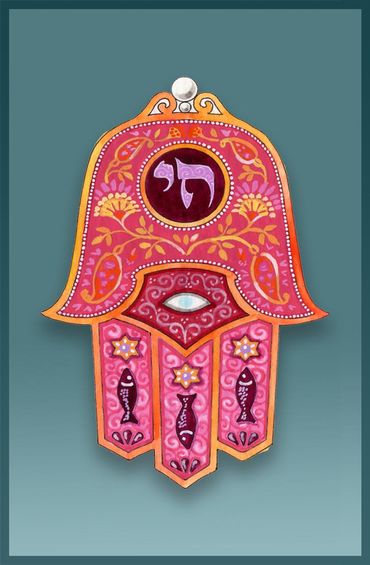 A Hamsa or Hand of Miriam talisman to ward off the Evil Eye